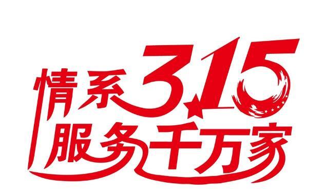 呼和浩特龙8国际娱乐手机版下载产品